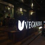バンコクさらにお勧めVeganerie Conceptヴィガネリー コンセプト