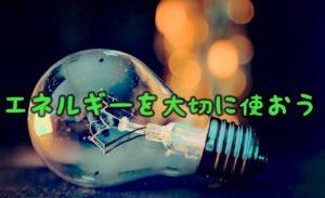 【ヨガ哲学】ブラフマチャリア(離欲)精神でエネルギーを集中しよう